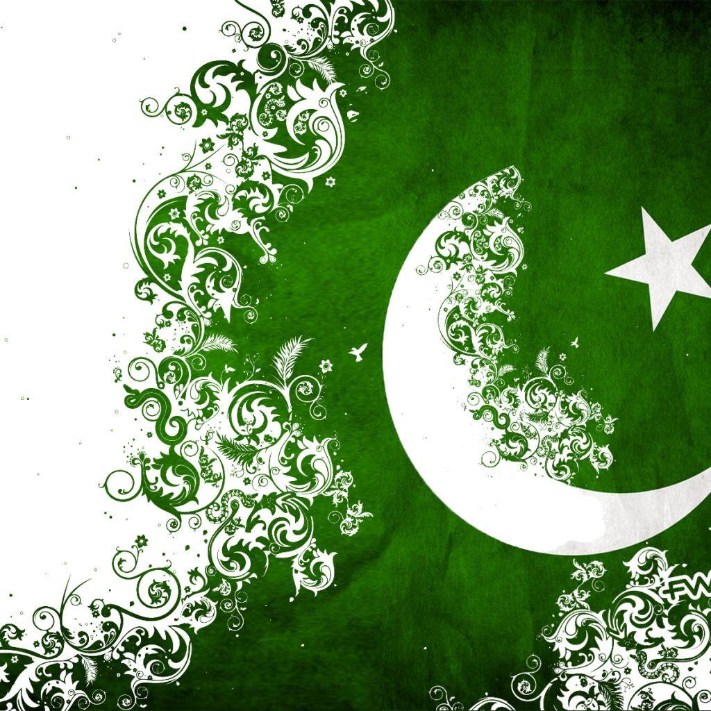 pakistan flag me and my