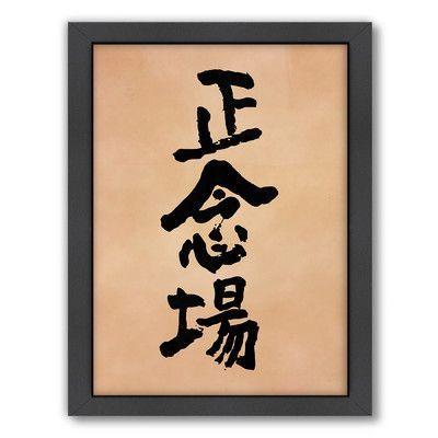 Americanflat Japanese Calligraphy Shonen Ba Framed Graphic Art