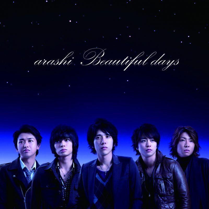 Beautiful days 初回限定盤 2008年11月5日