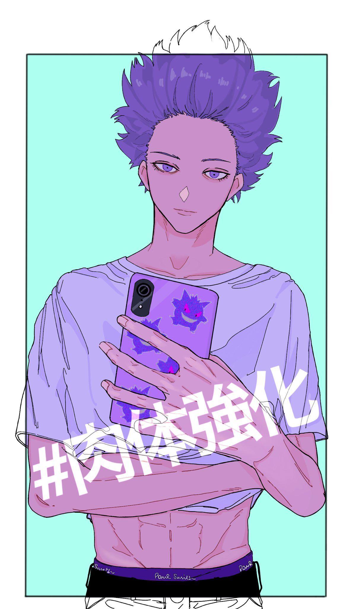 Shinsou Hitoshi In 2020 Anime Face Drawing Anime Fandom Kawaii Anime