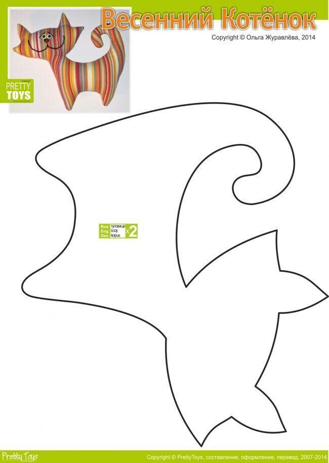 Pin de Marina Mаксимец en игрушки | Pinterest | Gato, Tela y Molde