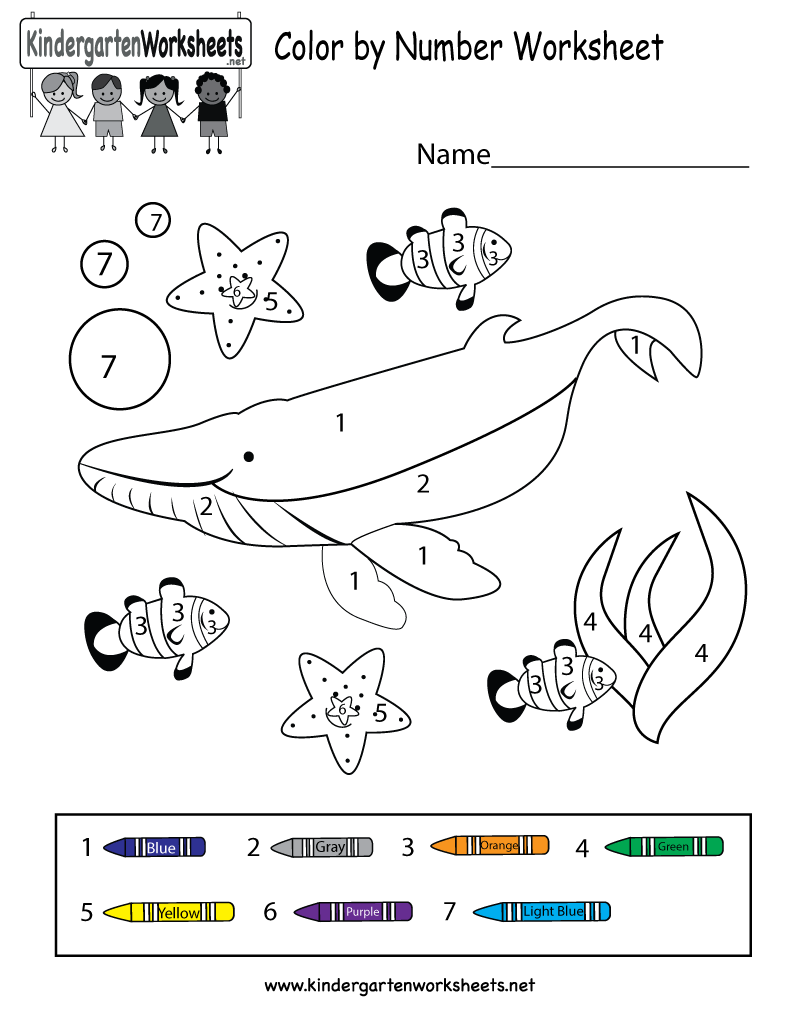 free color by number worksheet this worksheet would be great for preschool or kindergarten kids