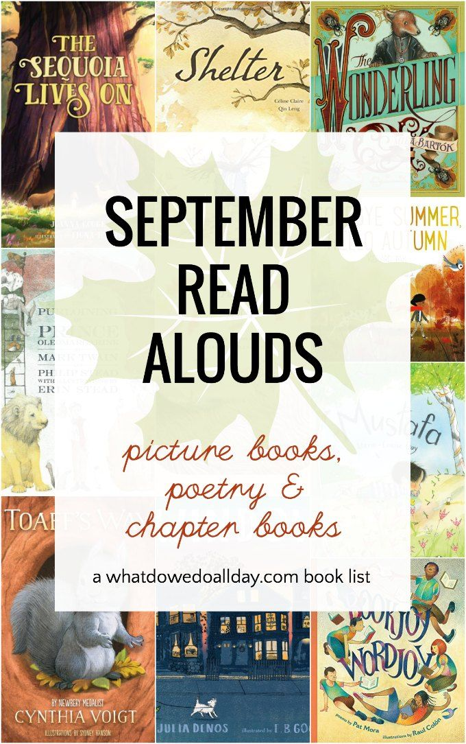 September Read Alouds that Will Power Up Your Fall #bookstoread