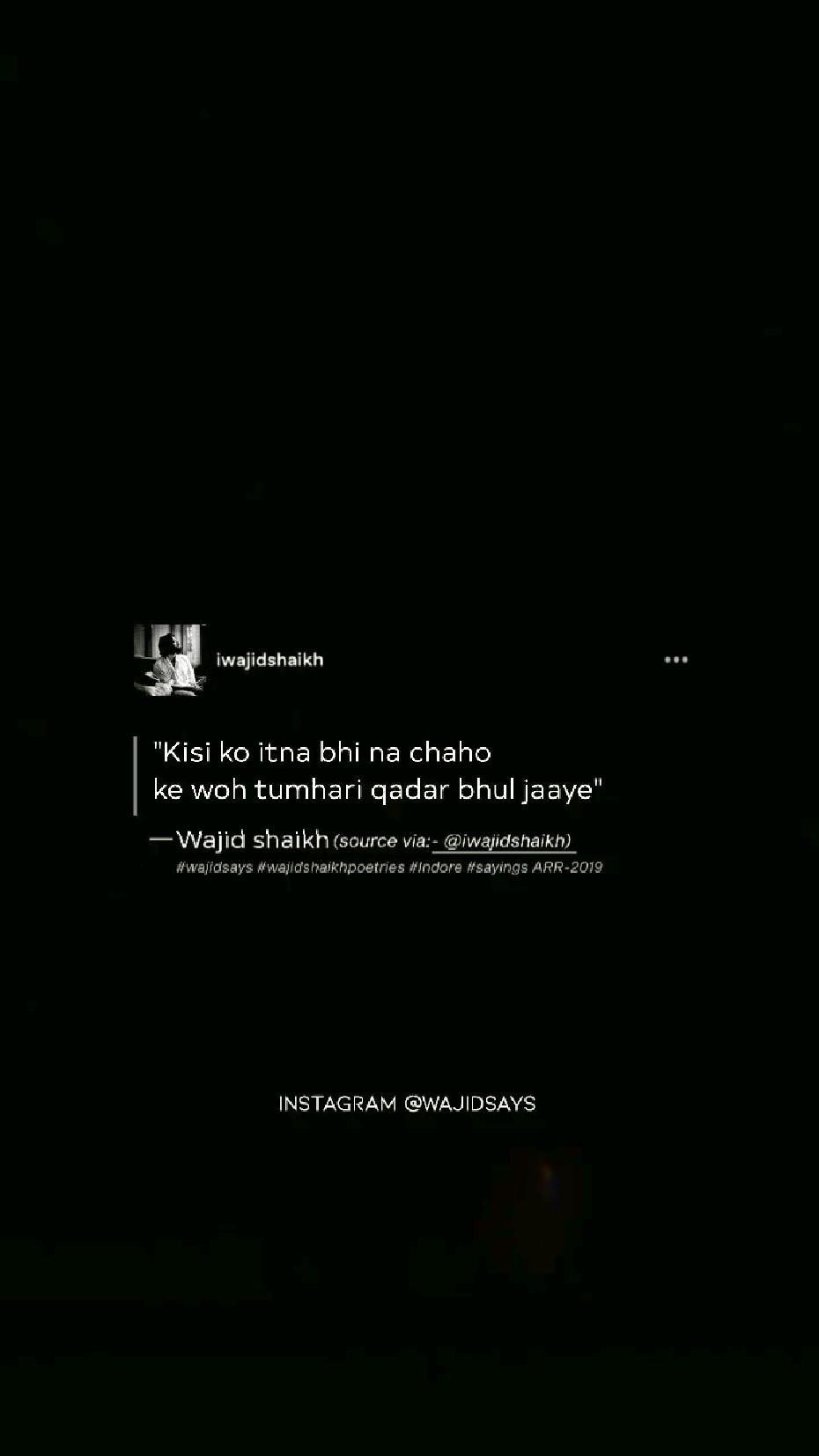 Dil-e-ummid toda hai kisi ne beautiful poetry by wajid shaikh