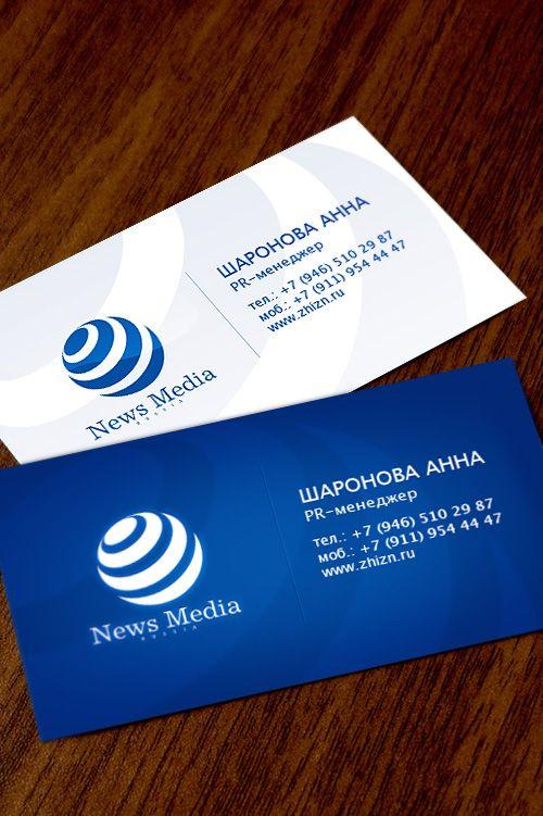 News Media Business Card