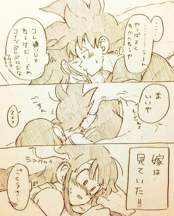 しぃの実 tkgsize twitter ドラゴンボール ドラゴンボール 漫画 イラスト