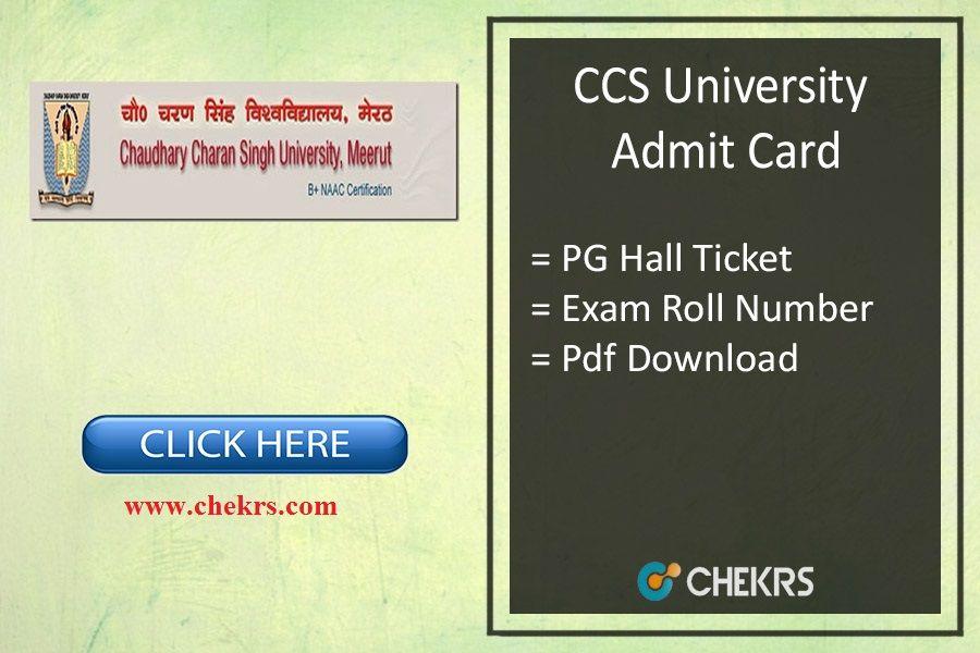 स स एस व श वव द य लय एमएस स एमस ओएम एमस ए एलएलब प रव श पत र 2019 1 द सर वर ष Entrance Exam University Education