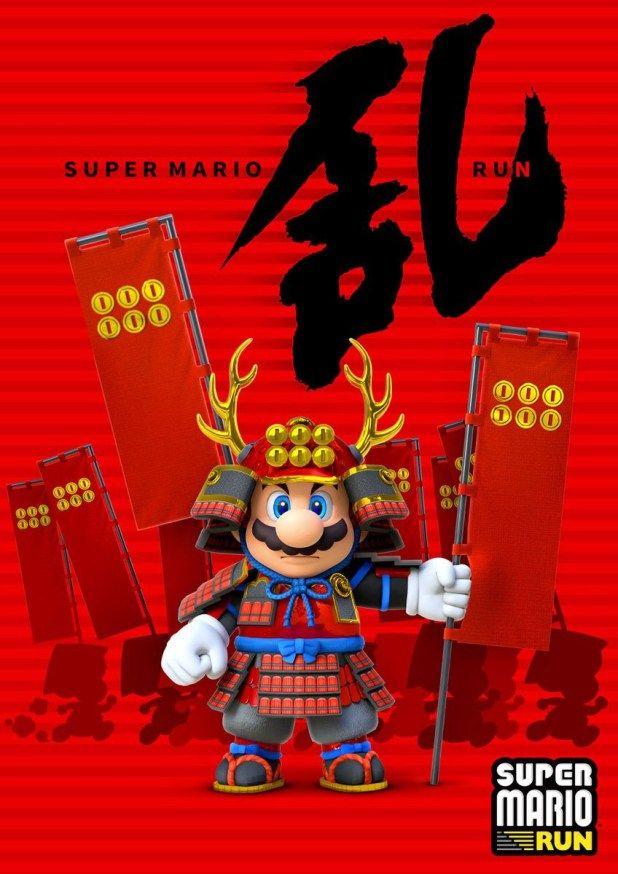 Super Mario Samurai