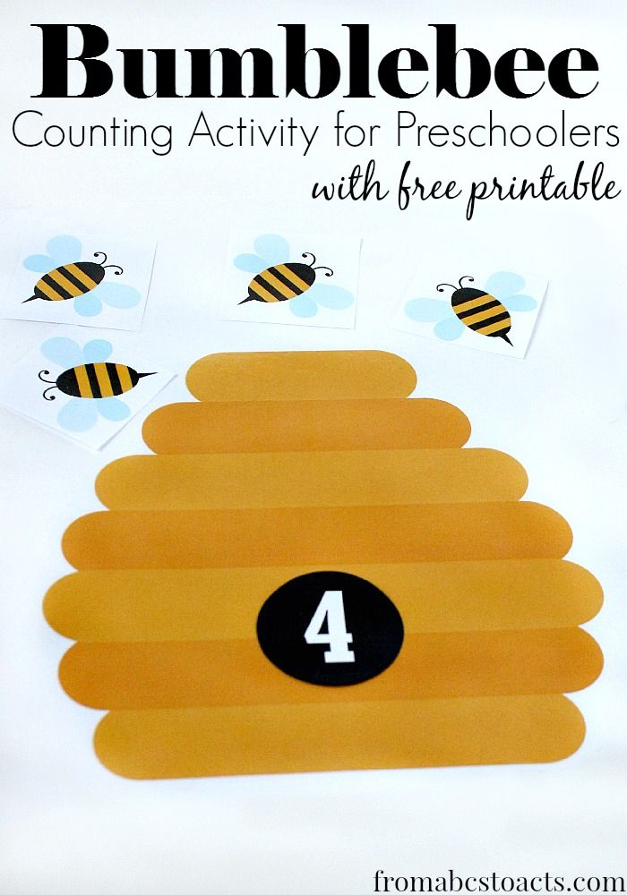 printable bumblebee counting