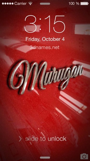 New Preview of Car Paint for name murugan Fresh - Style Of paint names Beautiful