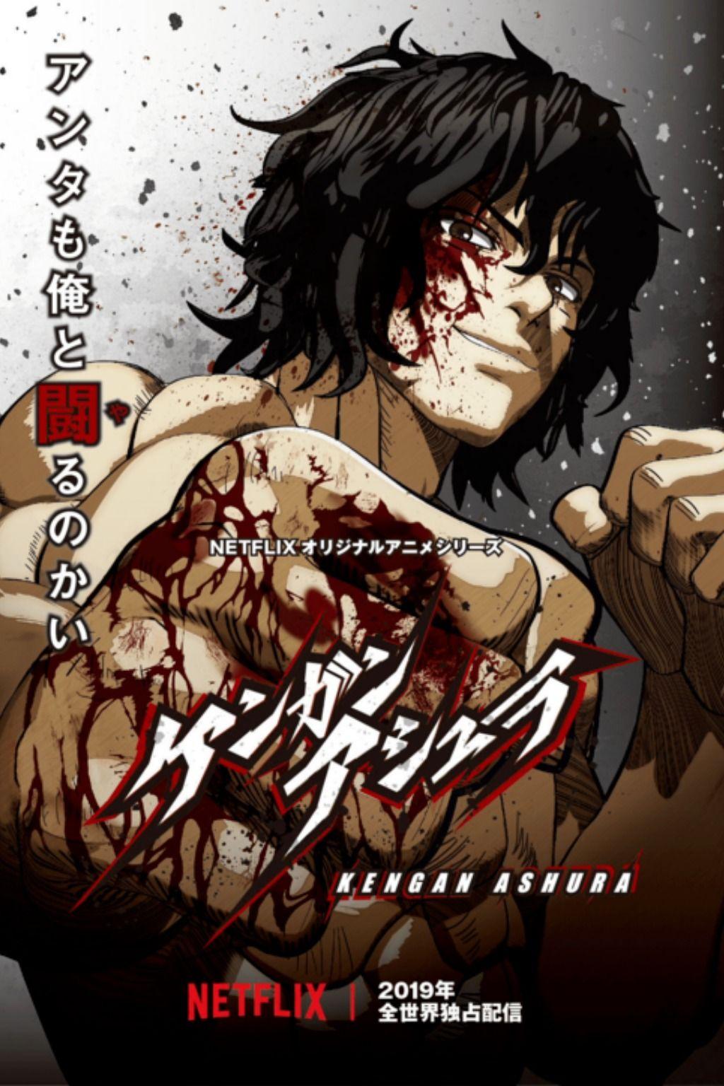 """Tokita """"Ashura"""" Ohma é um gladiador em um torneio"""