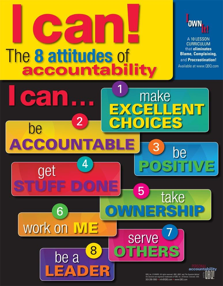how to get good grades accountability