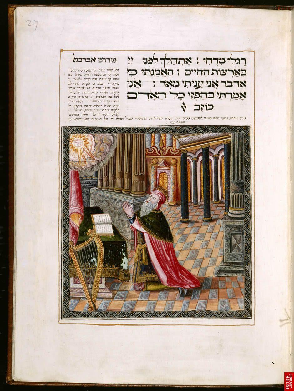 "Sloane 3173, f.27Title of WorkLeipnik Haggadah.ShelfmarkSloane 3173Author""Joseph ben David of Leipnik; (scribe) (Joseph ben David of Leipnik)""Artist/creator""Joseph ben David of Leipnik (Joseph ben David of Leipnik)""Place and date of productionAltona,Denmark, 1740LanguageHebrew"
