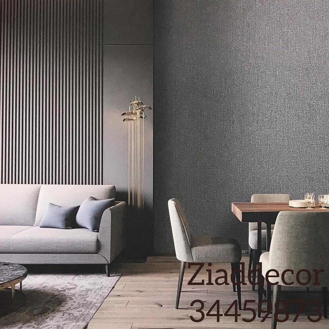 Ziaddecor زياد ديكور ورق جدران فاخر وتربروف مقاوم للرطوبة هدفنا صياغة الذوق الرفيع في منزلك متخصصون في التركيب مع ضمان Home Home Decor Contemporary Rug