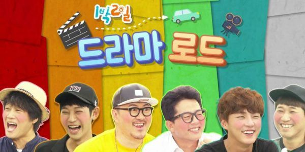 2 Days & 1 Night Episode 199 Season 3 English Sub | Korean