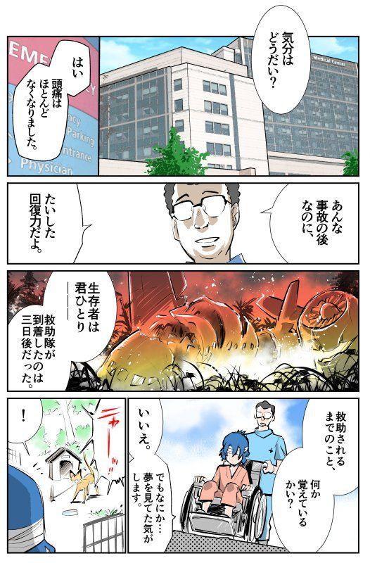 https twitter com takashi shiina status 905209927450238976 photo 1 フレンズ けものフレンズ イラスト 漫画