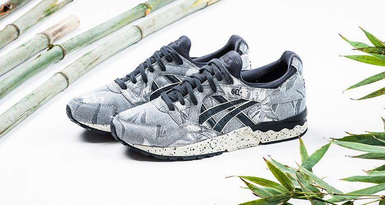 "f248d9bd8ef ASICS Gel Lyte V ""Japanese Textile"" Pays Homage to Brand Heritage http"