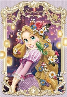 Cute Rapunzel!!!