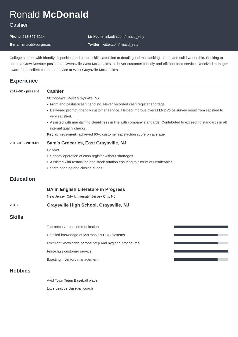 Mcdonalds Resume Example Template Influx Resume Examples Job Resume Examples Guided Writing