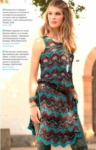 Схема вязания спицами платья миссони 39