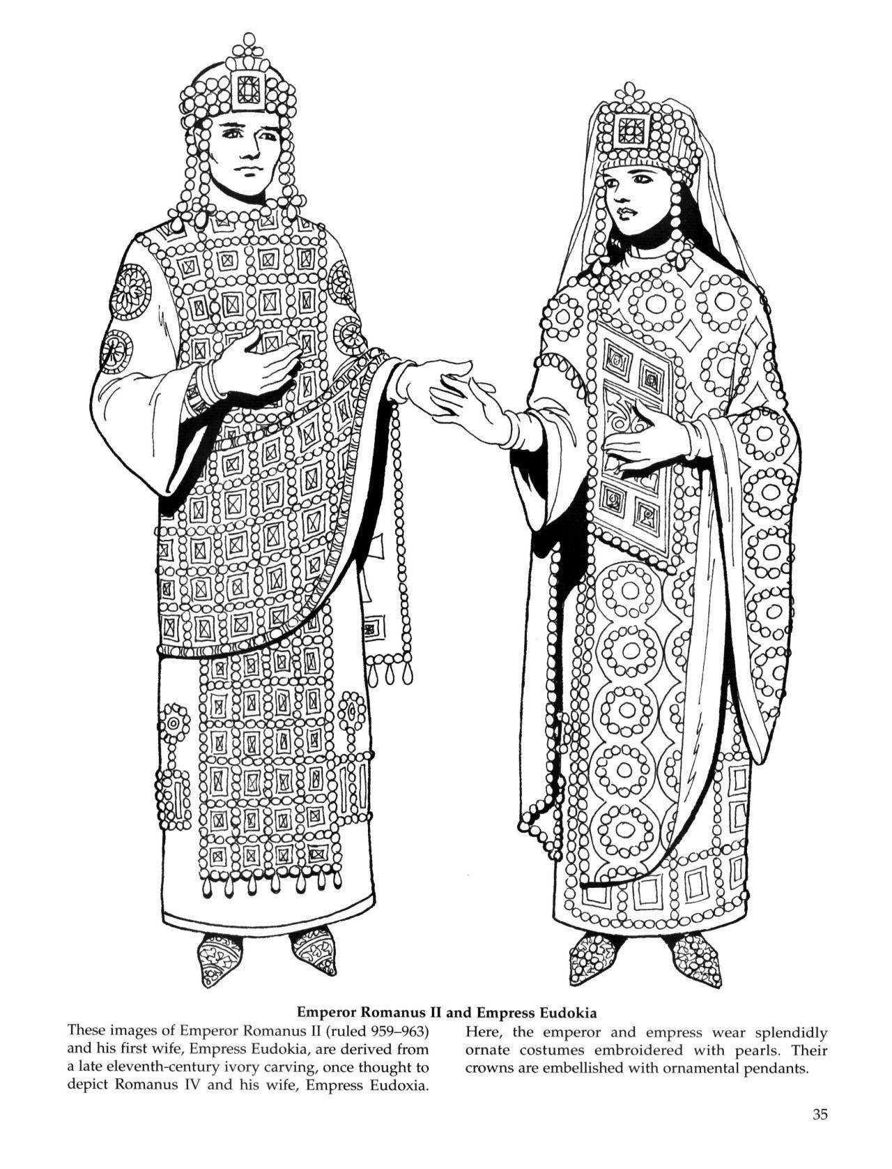 Me Val World Byzantine Fashions By Tom Tierney
