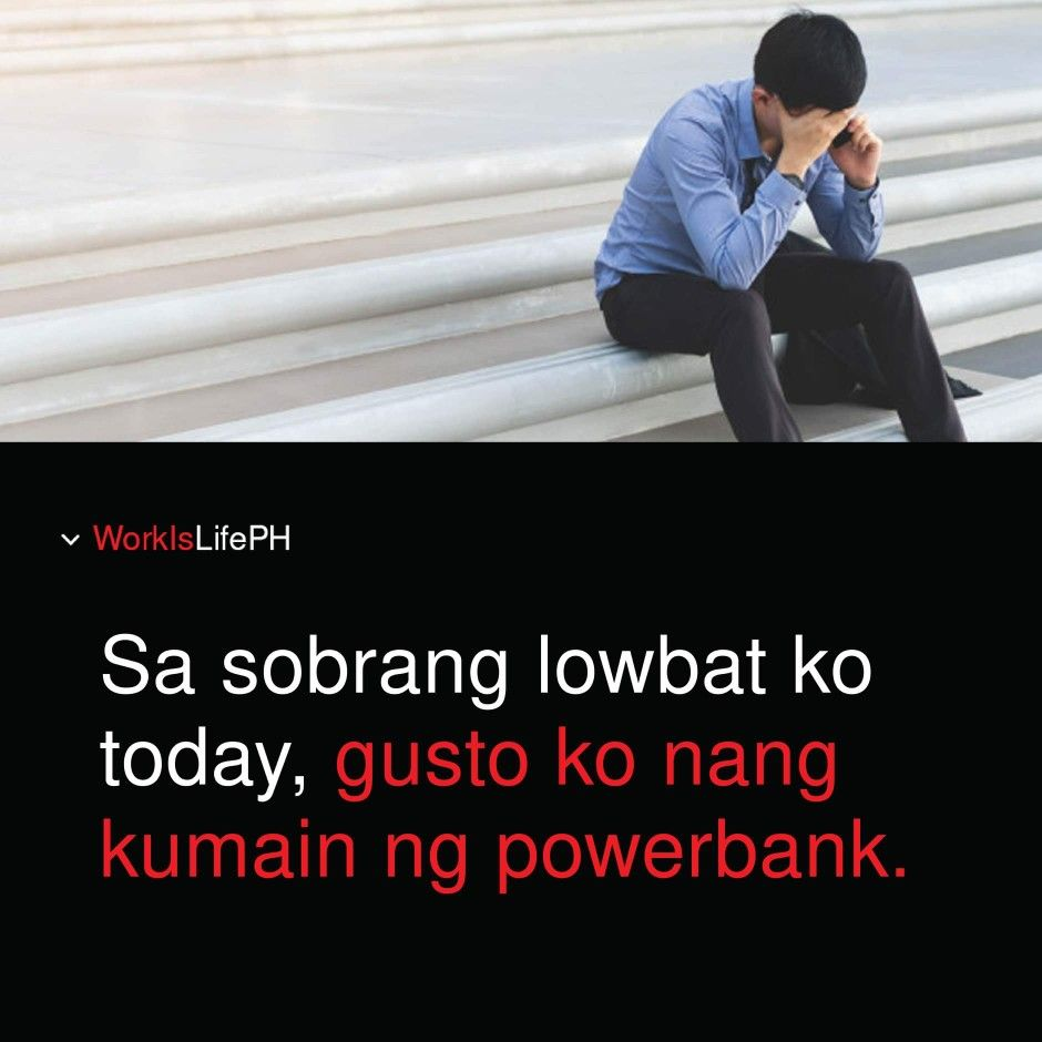 Pin By Justine On Funny Pinoy Quotes Words Pick Up Lines