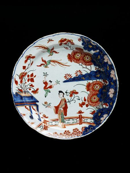 Plate | Kocx, Pieter | V&A Search the Collections