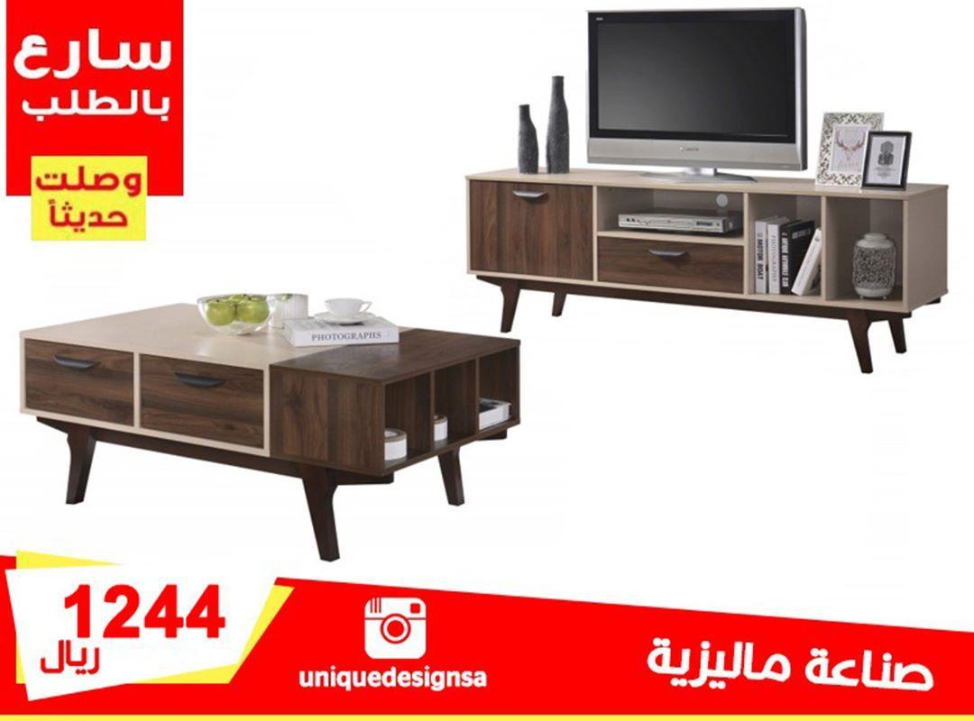 Pin By Soso On طاولات Tv Coffee Table Home Decor Decor