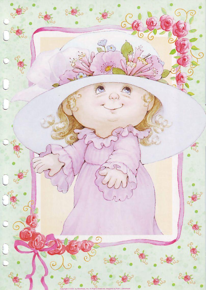 малыши милые открытки твой непременно