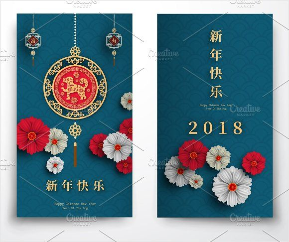 2018 chinese new year card greeting card template app design and 2018 chinese new year card greeting card template app design and card templates m4hsunfo