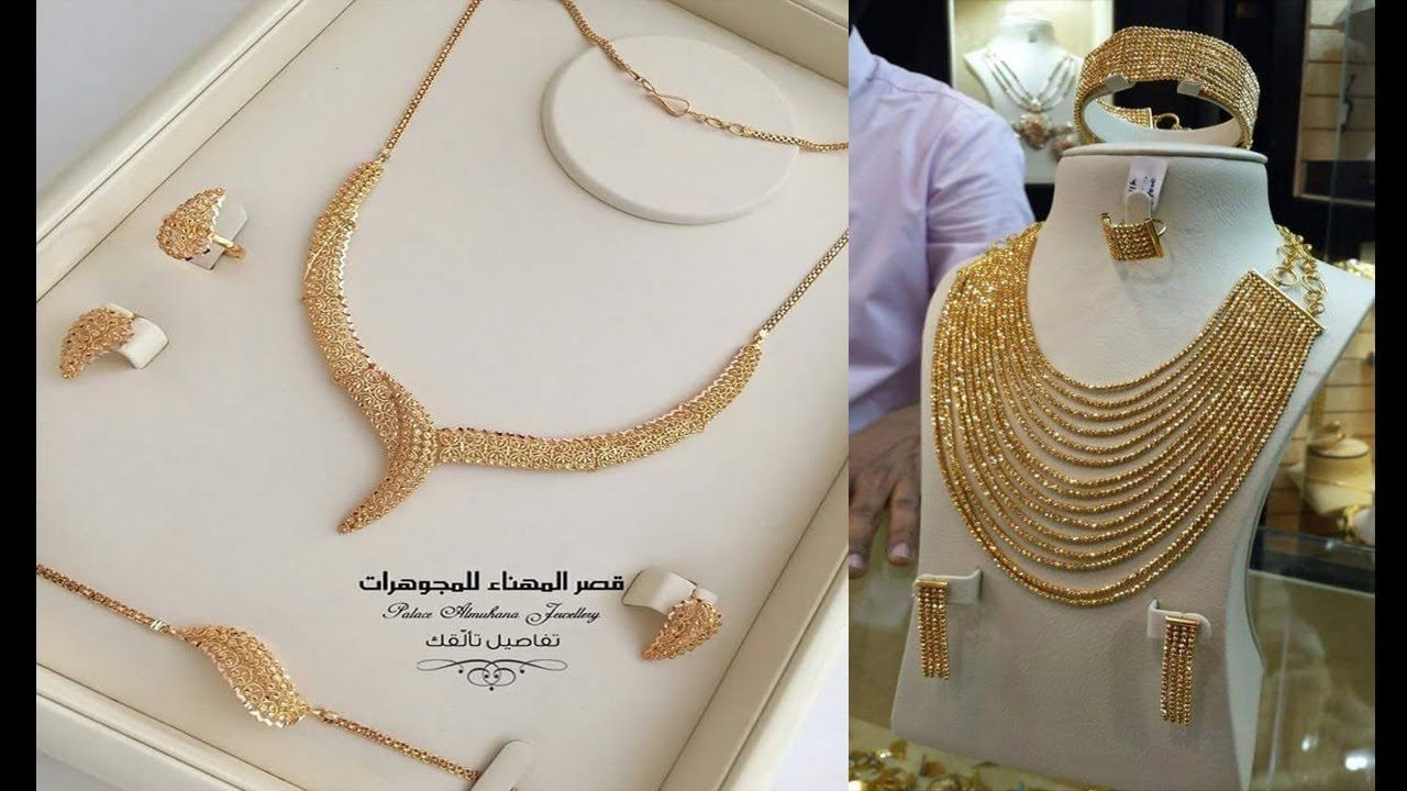 Latest gram gold jewellery set designs collections today
