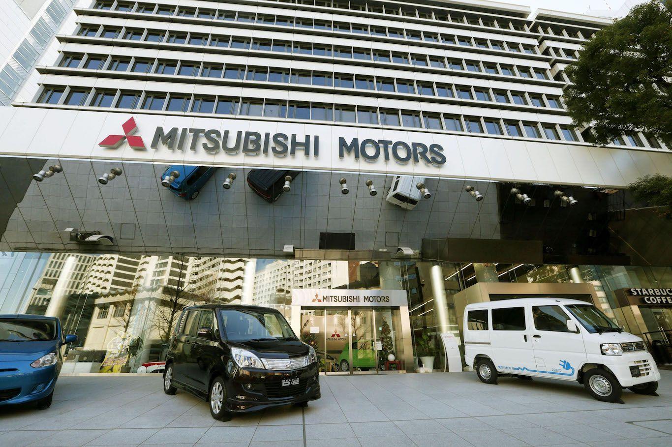 Constructorul Japonez Mitsubishi pe Punctul de a Disparea din Industria Autor