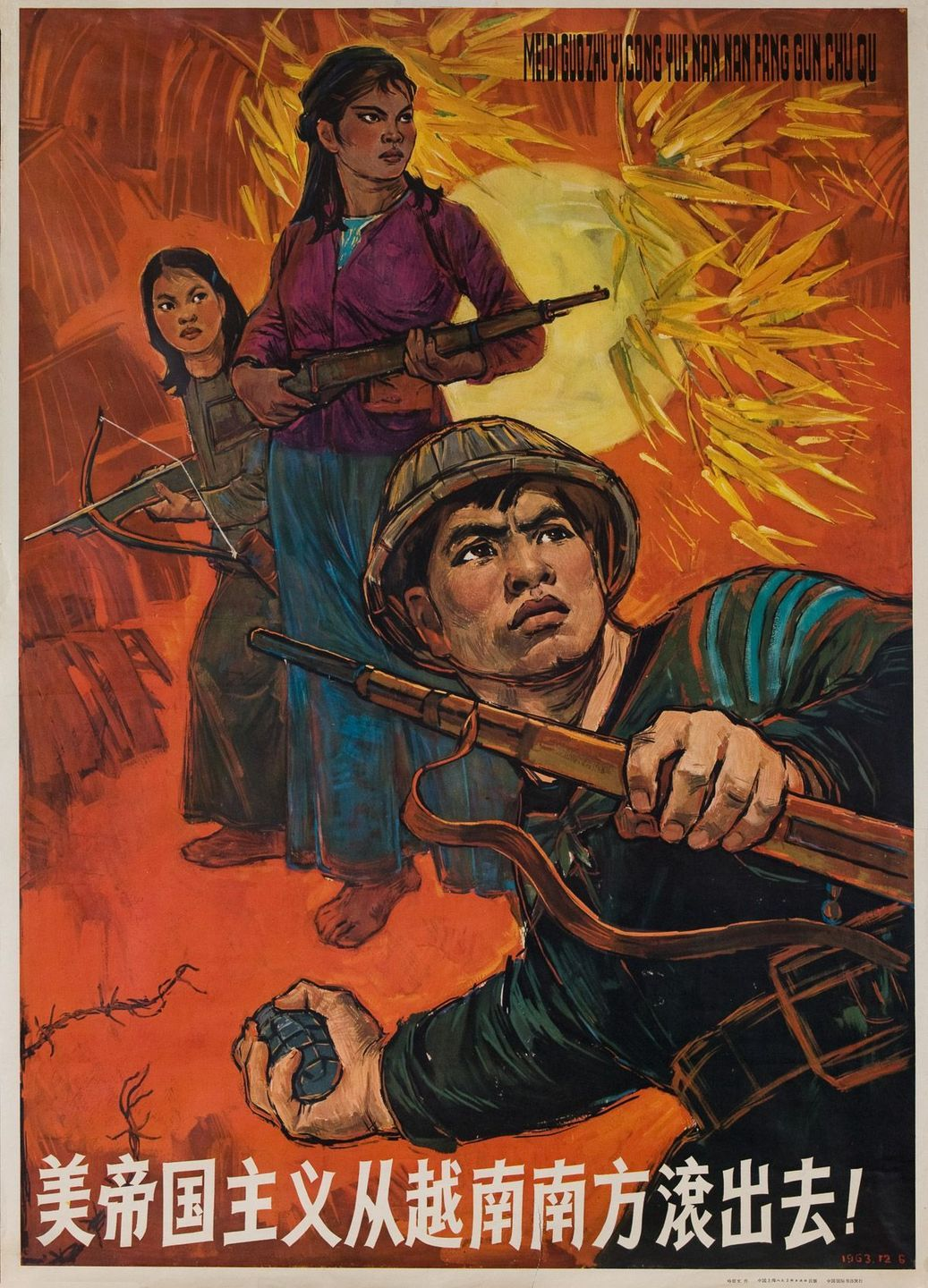 vietnam war propaganda Answer: b one of the reasons that america got involved in the vietnam war was  to prevent the north korean communist government from.