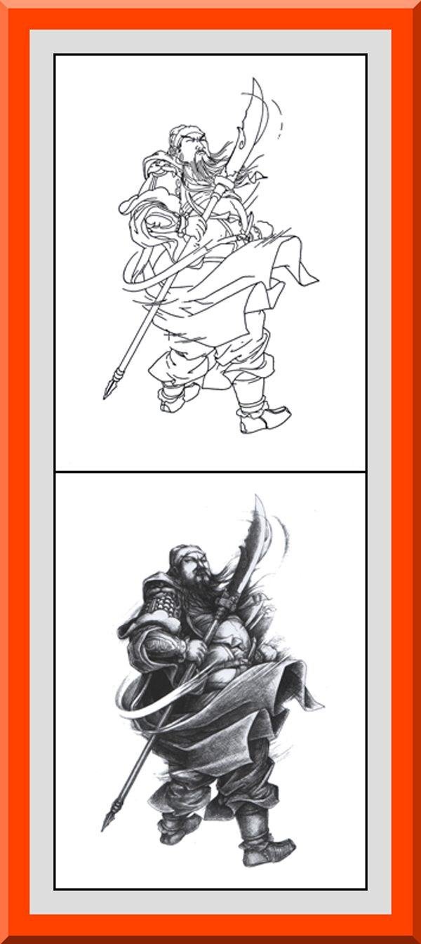 Coloring book outlines - Samurai Coloring Book 24 Printable Coloring Pages Outlines Color Examples Instant Download Japanese Samurai Coloring Pages