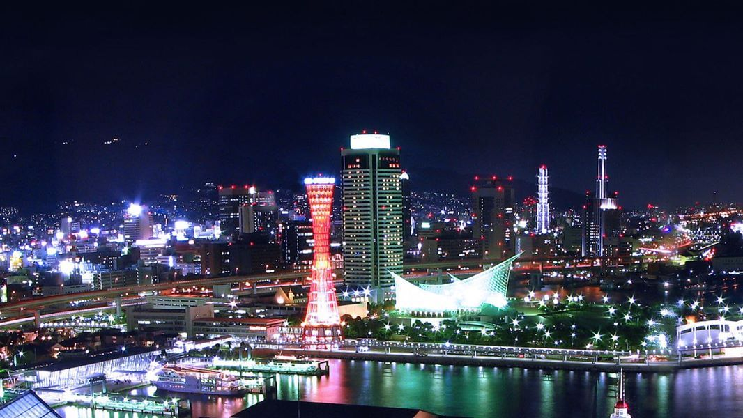 Have you been to Kobe?