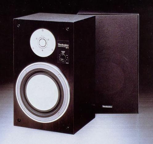 Technics SB 3 1979 Monitor Speakers Bookshelf Floor Standing Acoustic