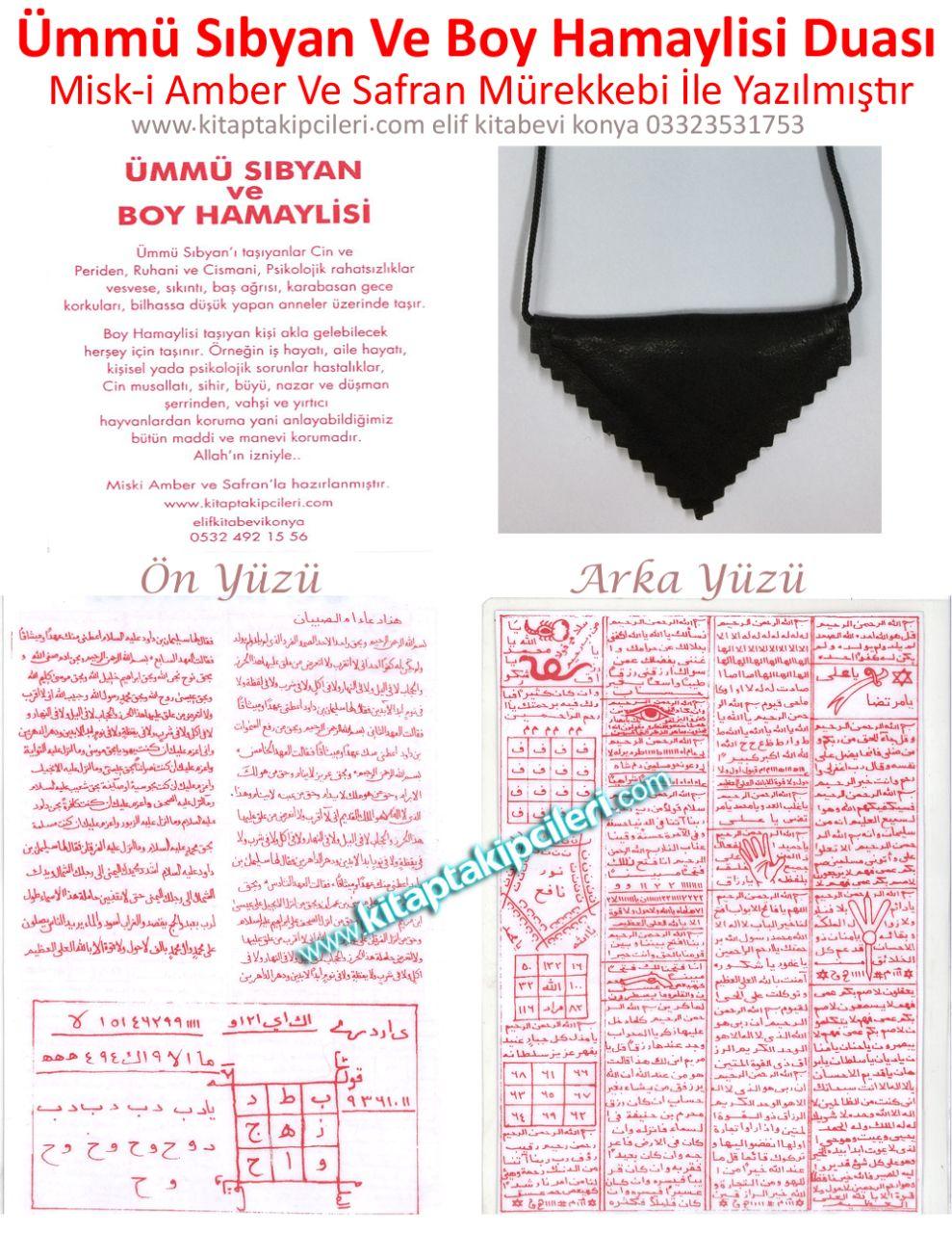 Learn To Read Quran Online Noorani Qaida Learn Arabic Alphabet Arabic Alphabet For Kids Learn Quran