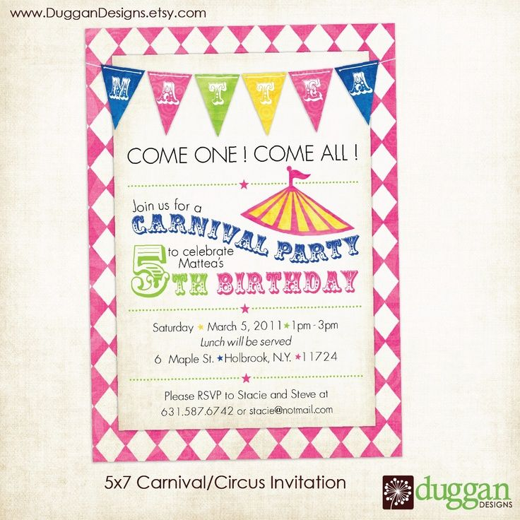 awesome Free Printable Carnival Birthday Party Invitations – Free Printable Carnival Birthday Invitations