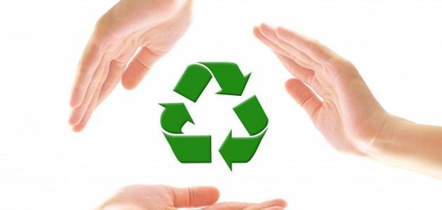 إعادة تدوير النفايات فوائد إعادة تدوير النفايات سلبيات إعادة تدوير النفايات أهم أنواع نفايات إع Recycling Services Waste Management Recycling Recycling