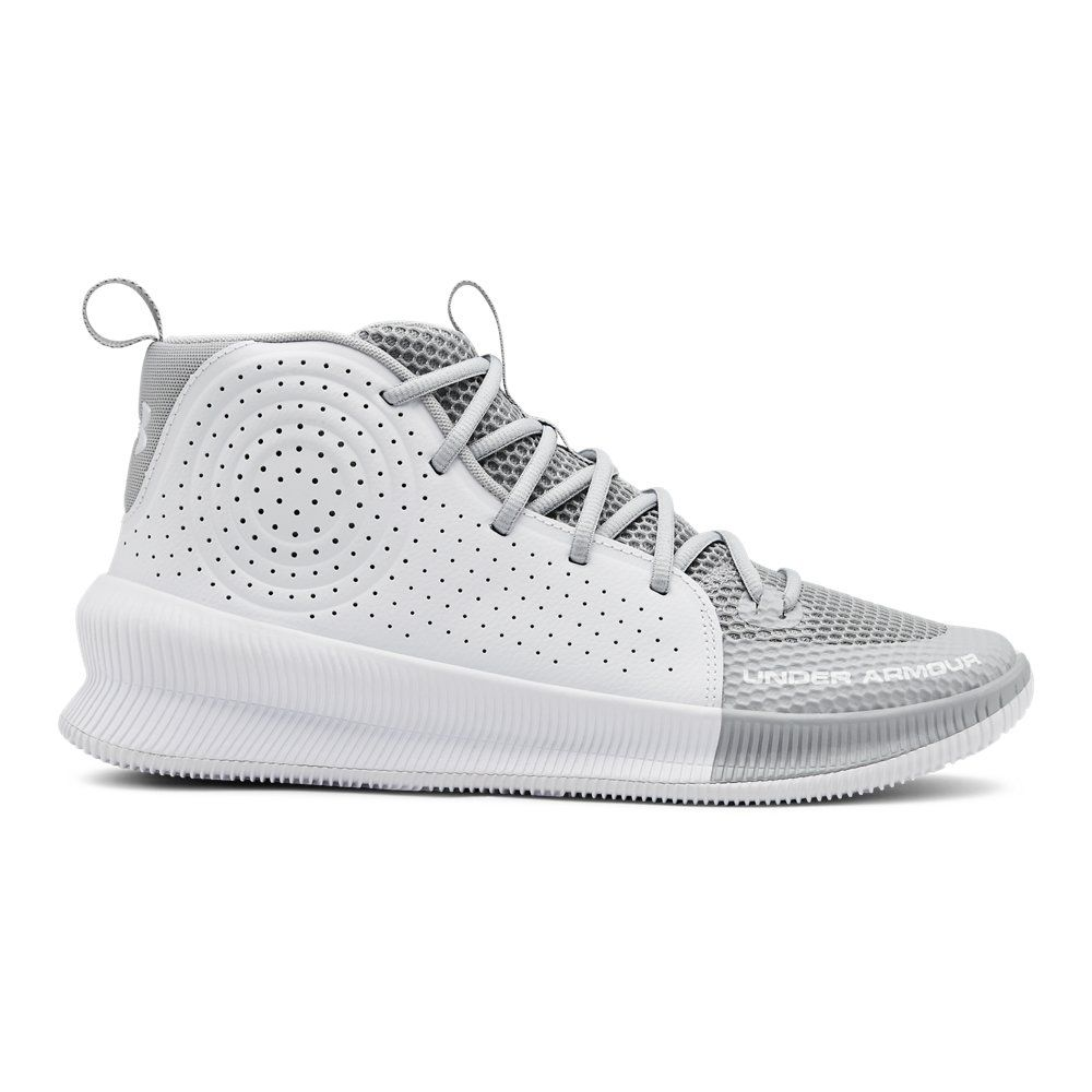 grey under armour basketball shoes