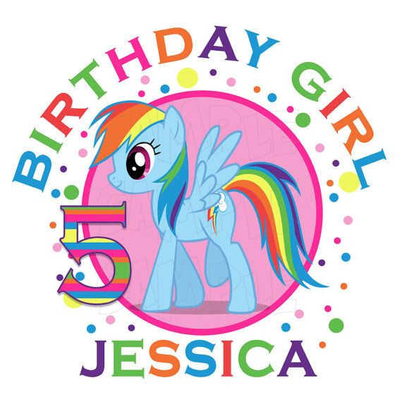 rainbow dash cake template - my little pony rainbow dash 2b birthday anyday age by