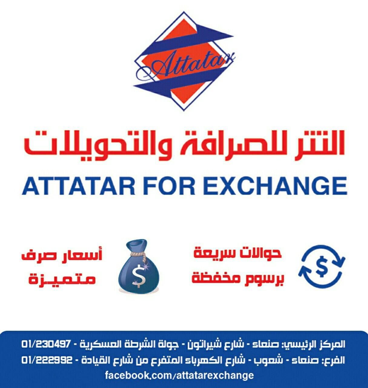 Attatar For Exchange Bags Design Design Indesign My Design