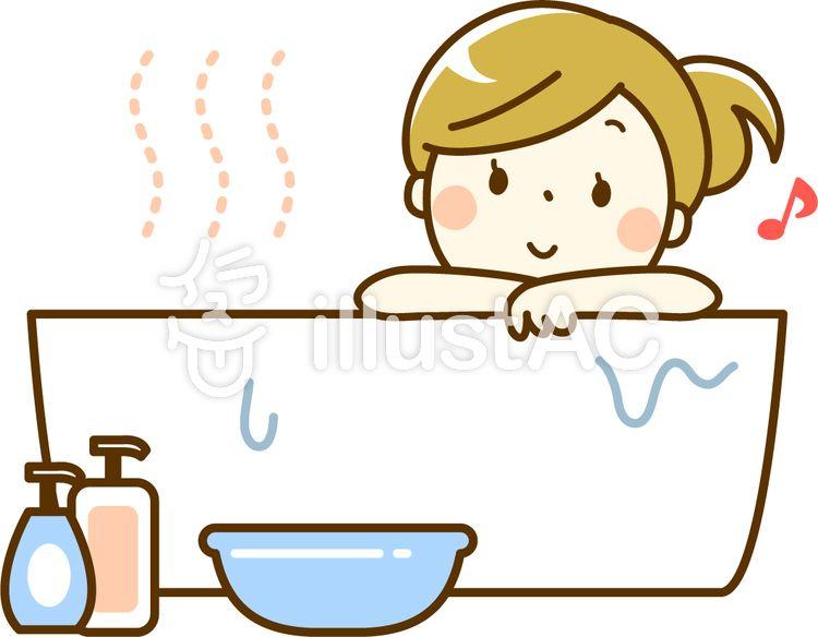 入浴中の女性 入浴 イラスト 女性 イラスト