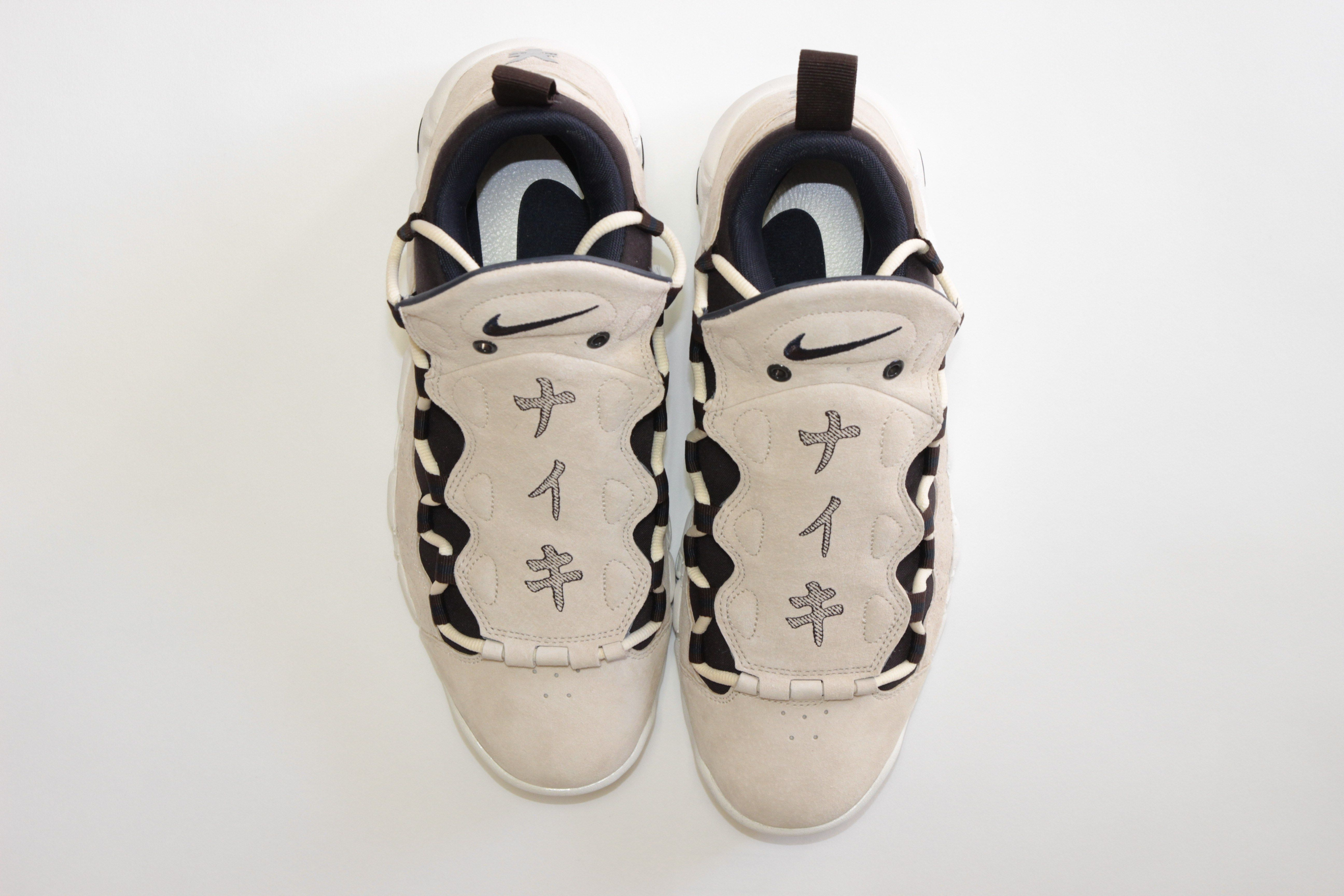 c3ce45b55bd Get Ready For The Nike Air More Money Japanese Yen