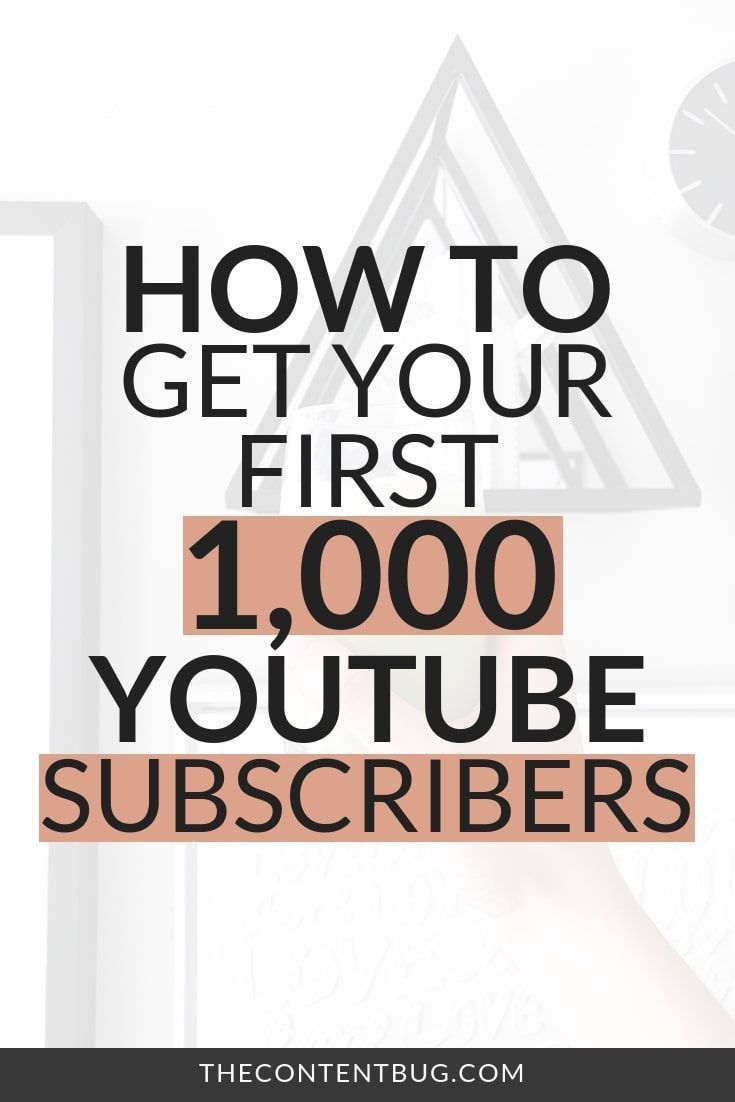 Are you struggling to get more YouTube subscribers? When you first create a YouTube channel, it can seem nearly impossible to get more views and get more subscribers. And trust me when I say that I made a ton of mistakes as a beginner YouTuber. So today, I want to share how I went from 0 to 1000 subscribers on YouTube including some YouTube tips I learned that helped me to gain more subscribers. | YouTube SEO | 1000 subscribers YouTube | get more views on YouTube via @thecontentbug