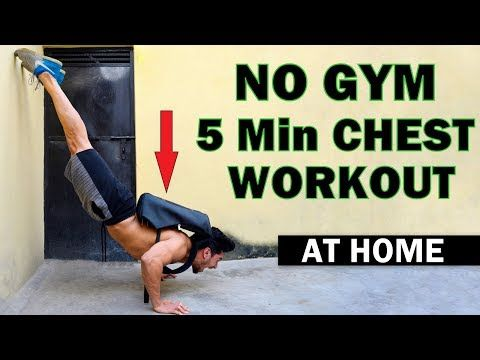 workout tips  video  easy home chest workout no gym