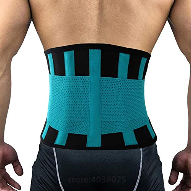 Elastic Adjustable Belt Posture Corrector Brace Waist Back