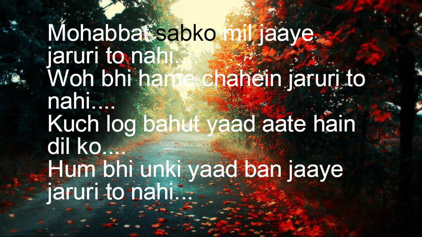 Hindi Shayarilove Shayari Imagessad Shayari Wallpapershappy New