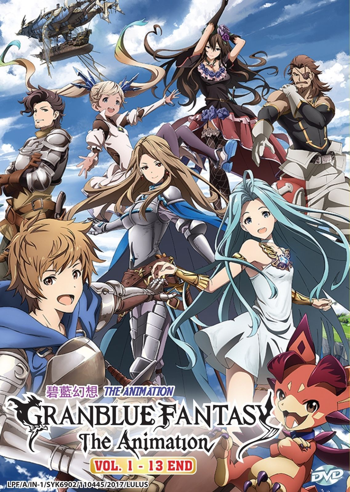 Dvd Anime Granblue Fantasy The Animation Vol 1 13 End Free Shipping Anime Anime Characters Upcoming Anime