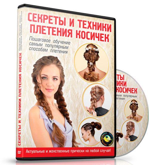 Фаррух шамуратов биография работа в эскорте для парней астрахань